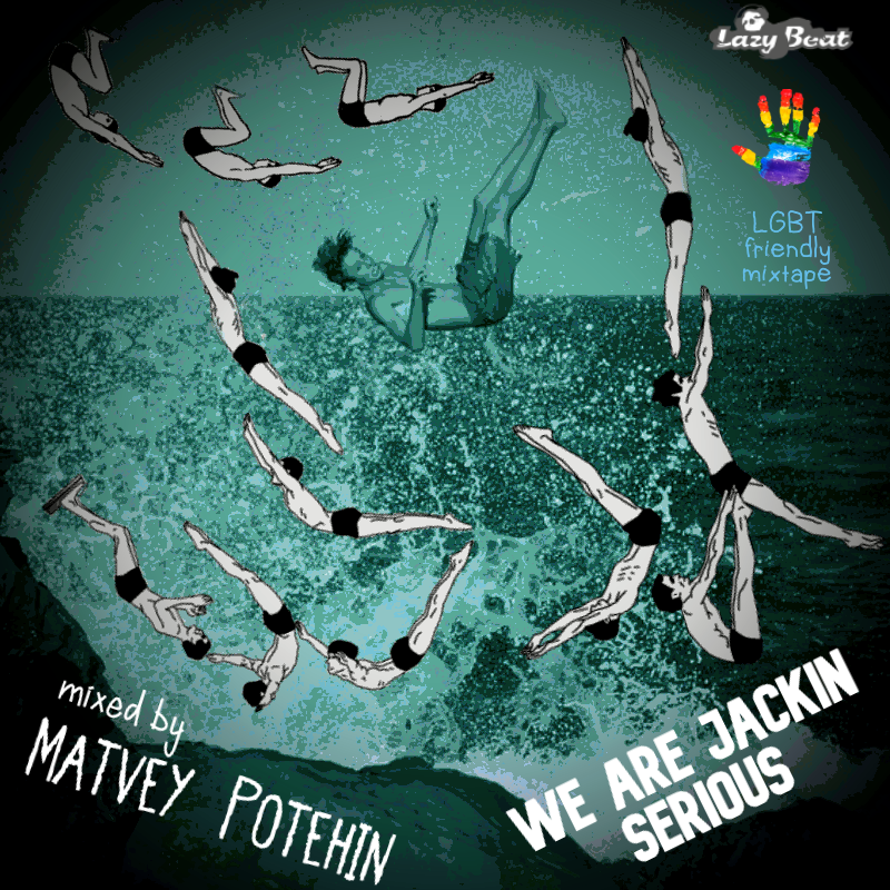 Matvey Potehin – We are Jackin Serious, 2019